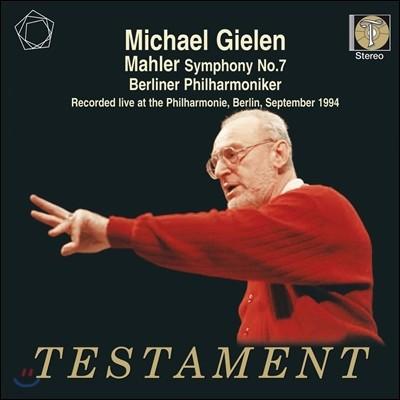 Michael Gielen 말러: 교향곡 7번 - 미하일 길렌 (Mahler: Symphony No. 7)