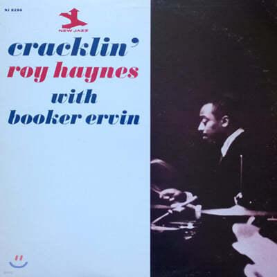 Roy Haynes (로이 헤인즈) - Cracklin [LP]