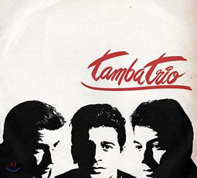Tamba Trio (탐바 트리오) - Tamba Trio [LP]