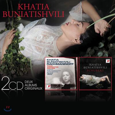 Khatia Buniatishvili 라흐마니노프: 피아노 협주곡 / 슈베르트: 피아노 소나타 (Rachmaninov / Schubert)