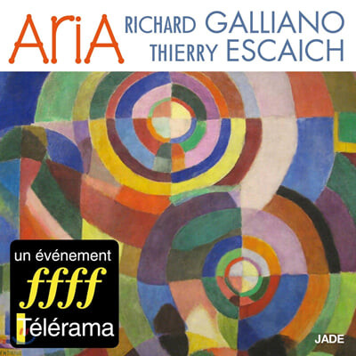 Richard Galliano / Thierry Escaich 아코디언, 오르간 연주집 (Aria)