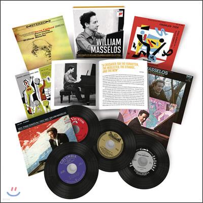 윌리엄 마셀로스 RCA & 컬럼비아 녹음 전집 (William Masselos - The Complete RCA and Columbia Album Collection)