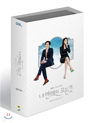 내 연애의 모든 것 (DIRECTOR'S CUT) DVD