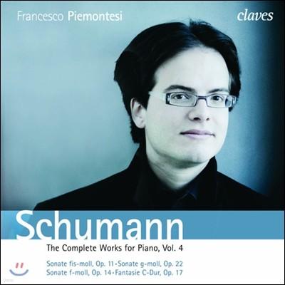슈만 피아노 작품집 4집 : 소나타 1-3번, 환상곡 - 피에몬테시