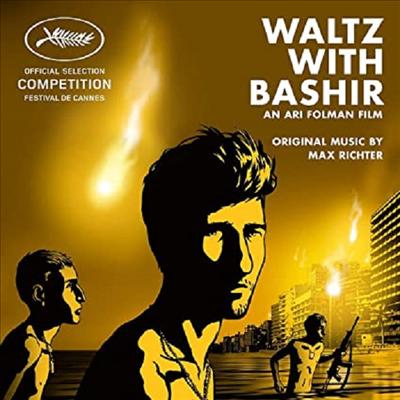 Max Richter - Waltz with Bashir (바시르와 왈츠를) (Soundtrack)