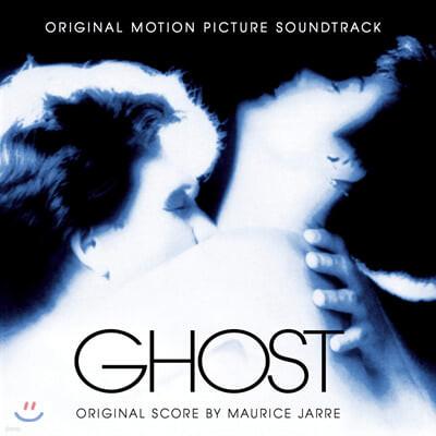 사랑과 영혼 영화음악 (Ghost OST by Maurice Jarre)