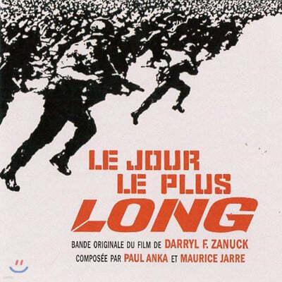 지상 최대의 작전 영화음악 (Le Jour Le Plus Long OST by Maurice Jarre, Paul Anka)