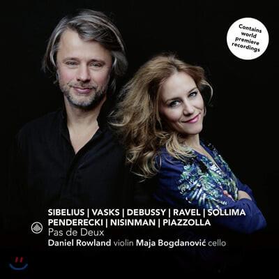 Daniel Rowland 파드되: 바이올린과 첼로를 위한 작품들 (Pas de deux)