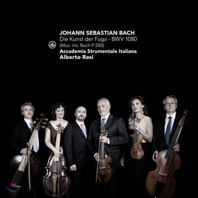 Alberto Rasi 바흐: 푸가의 기법 [실내악 연주반] (Bach: The Art of Fugue, BWV1080)