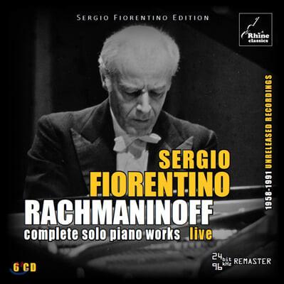Sergio Fiorentino 세르지오 피오렌티노 - 라흐마니노프 독주 실황 모음집 (Rachmaninoff: Complete Solo Piano Works)