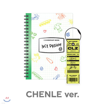 [CHENLE] 엔시티 드림 (NCT DREAM) - NCT LIFE : DREAM in Wonderland 코멘터리북 + 러기지택 SET
