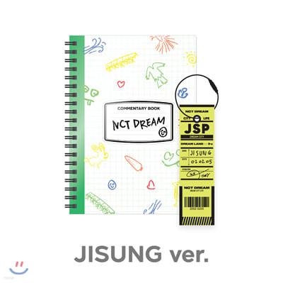 [JISUNG] 엔시티 드림 (NCT DREAM) - NCT LIFE : DREAM in Wonderland 코멘터리북 + 러기지택 SET