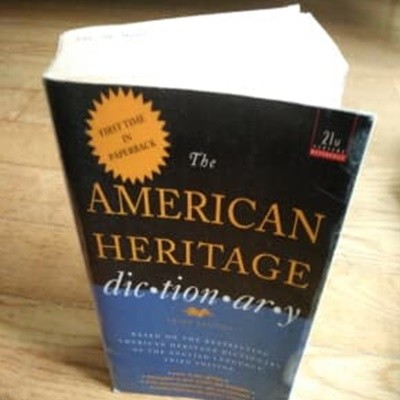 AMERICAN HERITAGE dictionary 3rd edition 1994년판
