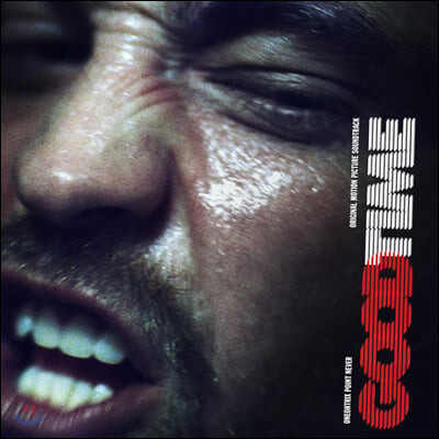 굿타임 영화음악 (Good Time OST by Oneohtrix Point Never) [2LP]