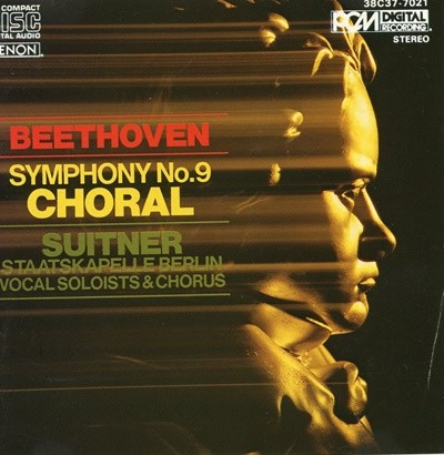 CHORAL STAASUITNER - BEETHOVEN  SYMPHONY No.9  일본반
