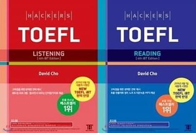 Hackers TOEFL 해커스 토플 세트 (Listening + Reading) [전2권] : 2019년 8월 NEW TOEFL iBT 완벽
