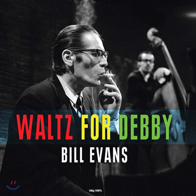 Bill Evans (빌 에반스) - Waltz for Debby [LP]