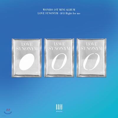 원호 - 미니앨범 1집 : LOVE SYNONYM #1. Right for me [3종 중 랜덤 1종 발송]