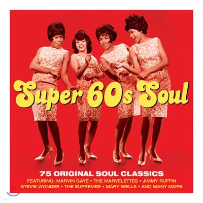 1960년대 소울 음악 모음집 (Super 60s Soul: 75 Original Soul Classics)