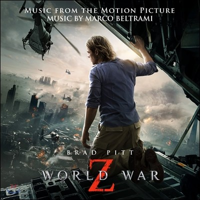 World War Z (월드 워 Z) OST (Music From the Motion Picture) (Music by Marco Beltrami)