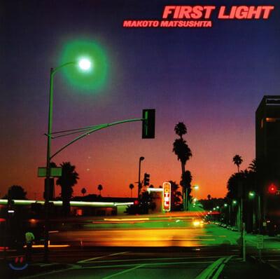 Makoto Matsushita (마코토 마츠시타) - First Light [LP]