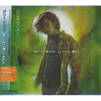 [일본반] Mark Owen - Green Man [+1 Bonus Track]