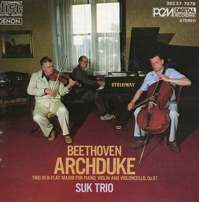 Suk Trio ?? Piano Trio N°6 & N°7 - Beethoven