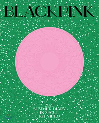 블랙핑크 (Blackpink) - BLACKPINK 2020 SUMMER DIARY IN SEOUL [키트 비디오]