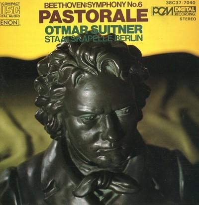 Beethoven: Symphony No. 6 Pastorale - Otmar Suitner, Staatskapelle Berlin  일본반