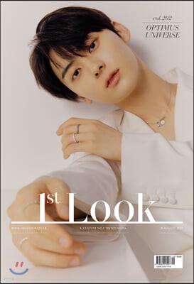 1st LOOK 퍼스트룩 A형 (격주간) : 202호 [2020년]