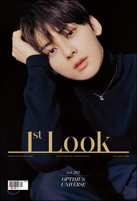 1st LOOK 퍼스트룩 B형 (격주간) : 202호 [2020년]