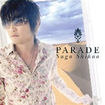 Suga Shikao / Parade (CD+DVD/수입)