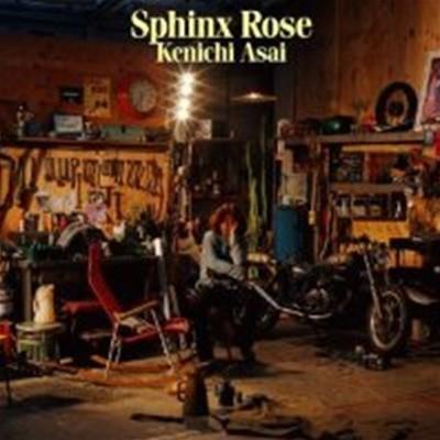 Kenichi Asai / Sphinx Rose (수입)