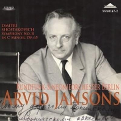 Arvid Jansons / 쇼스타코비치: 교향곡 8번 (수입/SSS01472)
