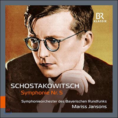 Mariss Jansons 쇼스타코비치: 교향곡 5번 (Shostakovich: Symphony Op.47)