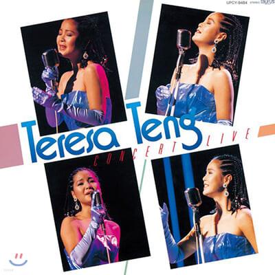 Teresa Teng (등려군) - Concert Live [LP]
