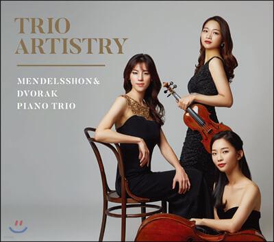 Trio Artistry 멘델스존 / 드보르작: 피아노 삼중주 (Mendelssohn / Dvorak: Piano Trio)