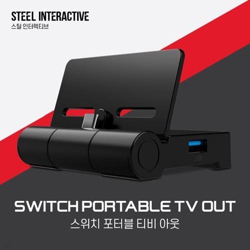 스틸 닌텐도 스위치 포터블 티비아웃 TV OUT 휴대용 독 스테이션(폴딩스탠드/스위치 거치가능/게임화면전환/유선컨트롤러연결/다양한 기기충전가능) (라이브팩토리)