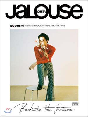 Jalouse China Issue #02 : 2020년 9월 : SuperM (슈퍼엠) 커버 (카이 ver.)