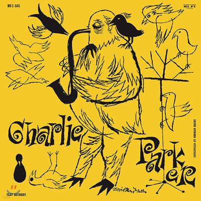 Charlie Parker (찰리 파커) - The Magnificent Charlie Parker [LP]