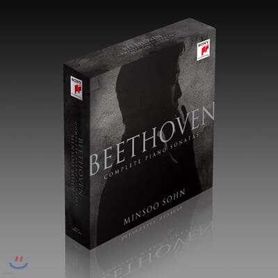 손민수 - 베토벤: 피아노 소나타 전곡 (Beethoven: Complete Piano Sonatas)