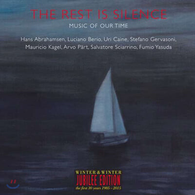 Teodoro Anzellotti 나머지는 소음이다 - 우리 시대의 음악 (The Rest is Silence - Music of our Time)