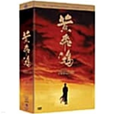 황비홍 트릴로지 디지팩 박스세트 (3disc)