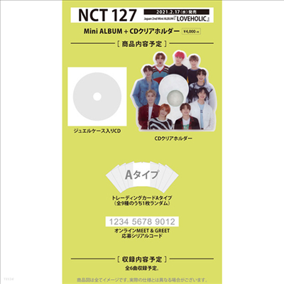 엔시티 127 (NCT 127) - Loveholic (CD+CD Clear Holder) (초회생산한정반)(CD)