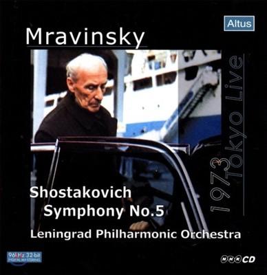 Evgeny Mravinsky 쇼스타코비치: 교향곡 5번 (Shostakovich: Symphony No.5) 에프게니 므라빈스키