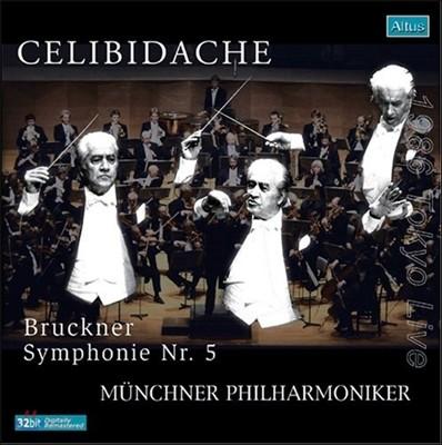 Sergiu Celibidache 브루크너: 교향곡 5번 - 첼리비다케 (Bruckner: Symphony No.5)