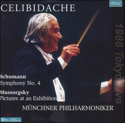 Sergiu Celibidache 무소르그스키: 전람회의 그림/ 슈만: 교향곡 4번 - 첼리비다케