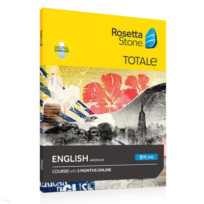 로제타스톤 토탈리(TOTALe) 미국식영어 Level 1-5 + 온라인학습 3개월