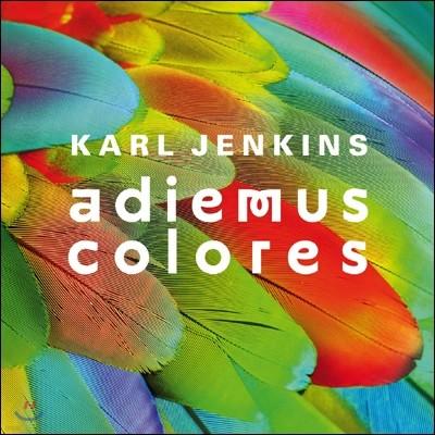 칼 젠킨스: 아디에무스 프로젝트 (Karl Jenkins: Adiemus Colores)