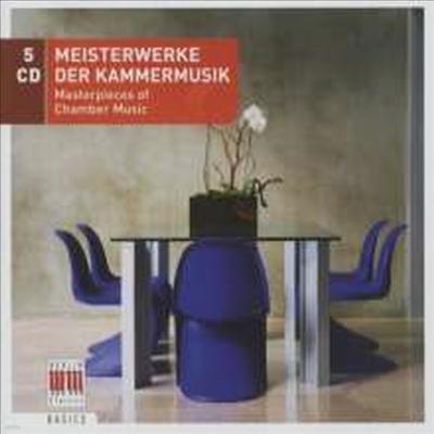 필청 실내악 작품집 (Master Works Chamber Music) (5CD Boxset) (Digipack) - Karl Suske